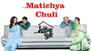 Matichya chuli | netflix.