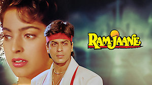 ram jaane full movie download mp4