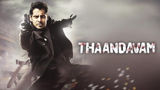 spyder full movie free download in telugu