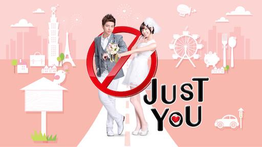 gör JYP tillåta dating