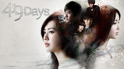 49 Days | Netflix