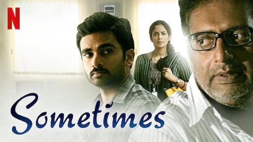 Sarvam Thaala Mayam (Telugu Version) | Netflix