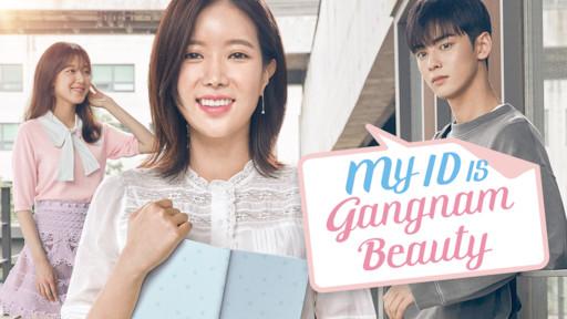My ID is Gangnam Beauty   Netflix