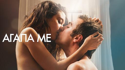 λεσβιακό σε απευθείας σύνδεση dating δωρεάνsite γνωριμιών uttrakhand