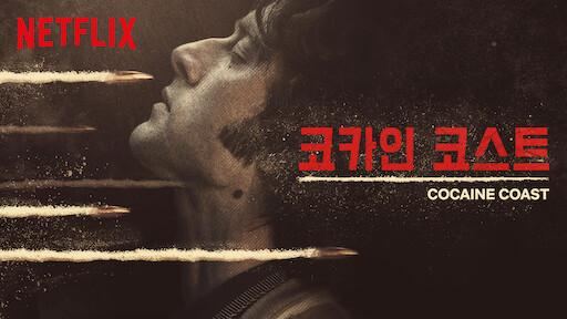 Cocaine Coast | Netflix Official Site
