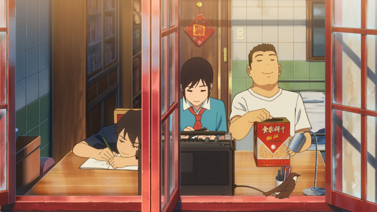 Flavors Of Youth International Version Netflix Official Site