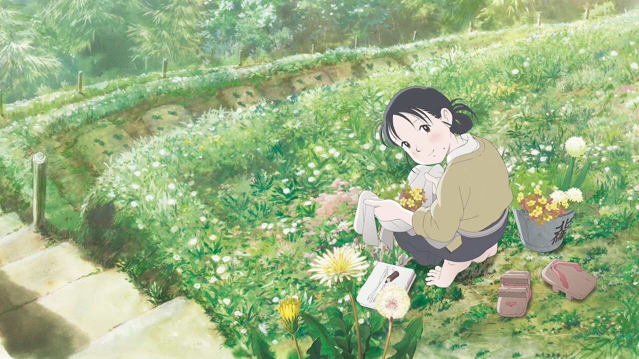 In This Corner Of The World Netflix