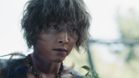 Arthdal Chronicles | Netflix Official Site