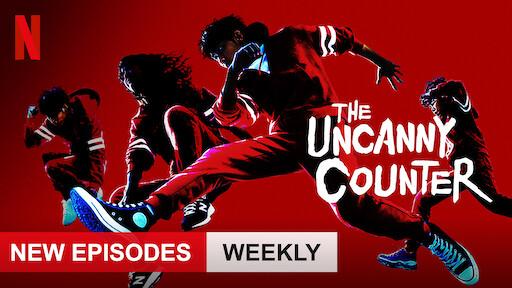 The Uncanny Counter | Netflix Official Site